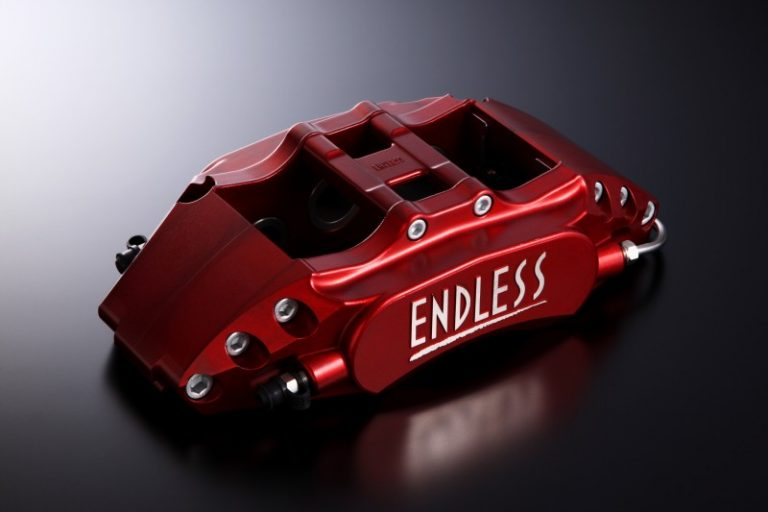 Endless Red Anodise